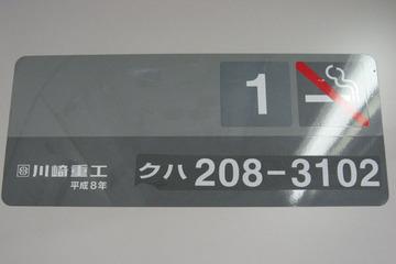 C0904a193