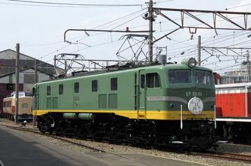 C0905a147