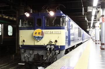C0906a002