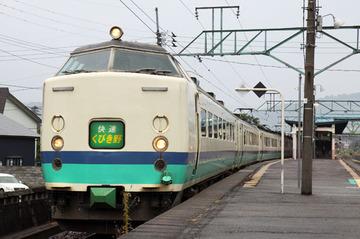 C0906a025