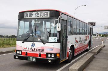 C0906a047