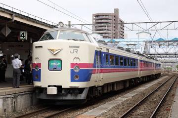 C0907a117