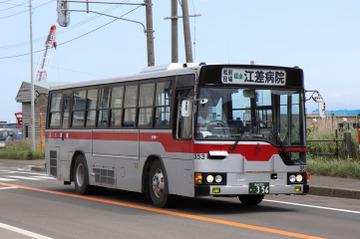 C0907a131