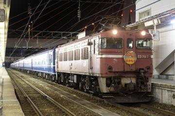 C0907a151