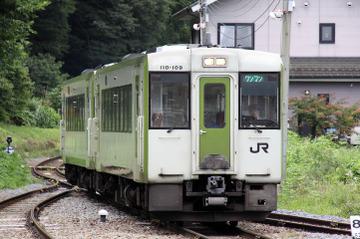 C0908a027