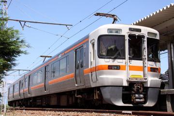 C0908a041