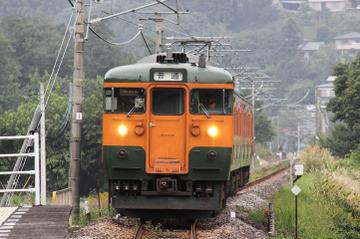 C0909a531