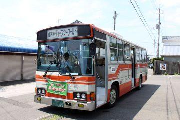 C0908a195