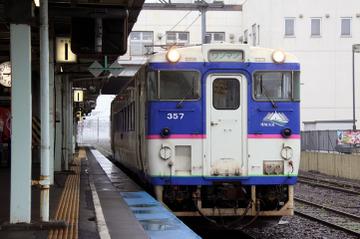 C0909a025