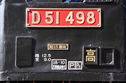 C0911a023