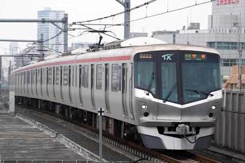 C0911a120