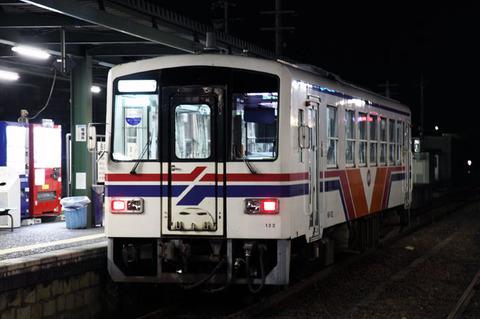 C0909a136