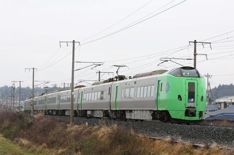 C0912a010