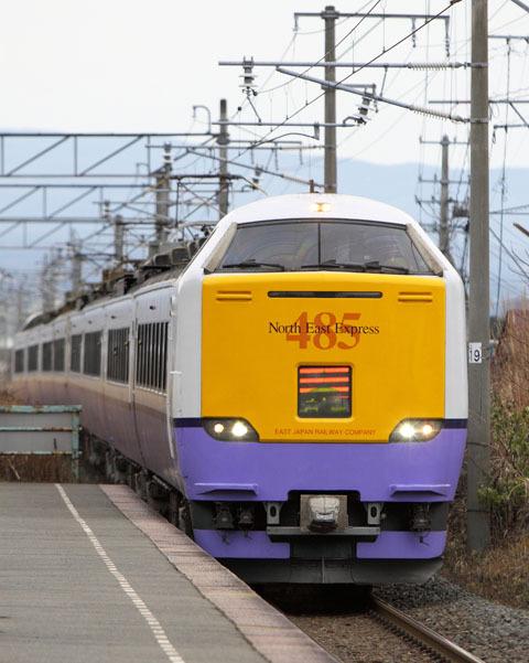 C0912a025