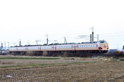 C0912a050
