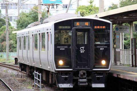 C0909a162