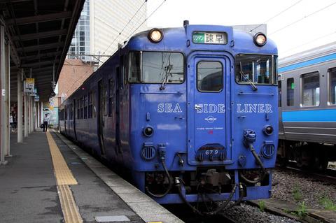 C0909a165