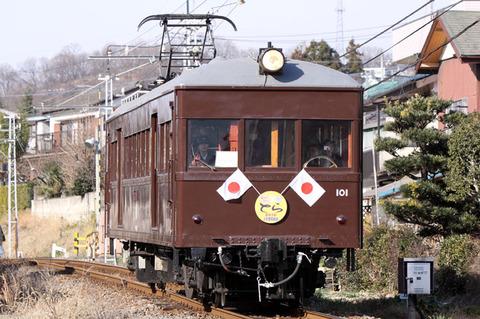 C1001a015