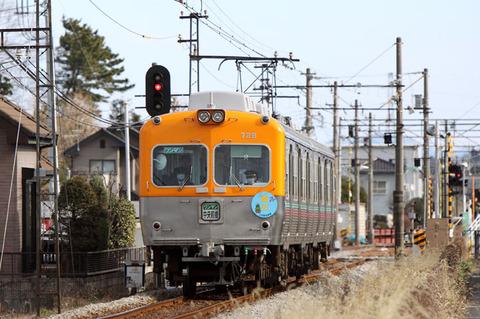 C1001a023