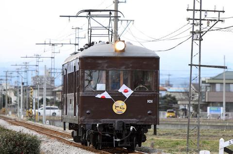 C1001a024