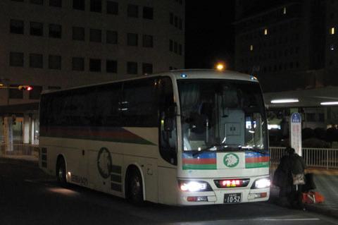 C1001a045