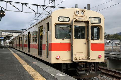 C1001a052