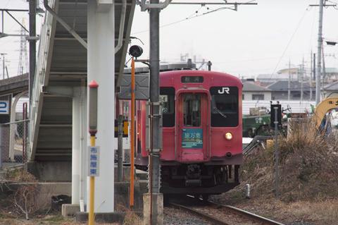 C1001a063