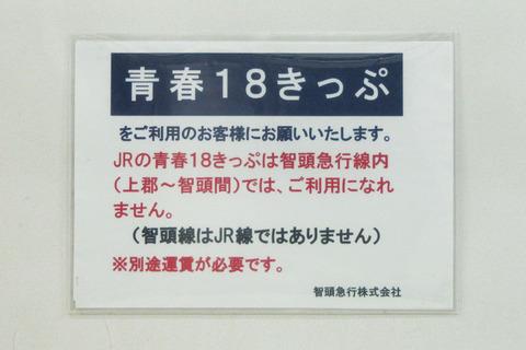 C1001a085
