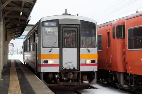 C1001a111