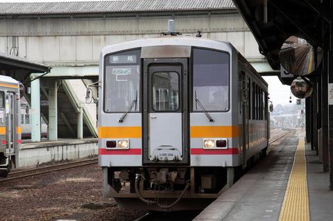 C1001a119