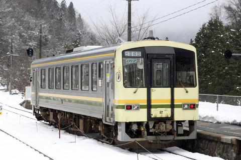 C1001a132