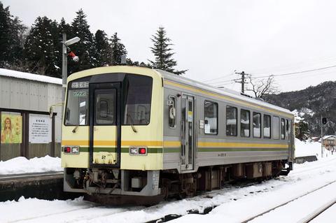 C1001a143