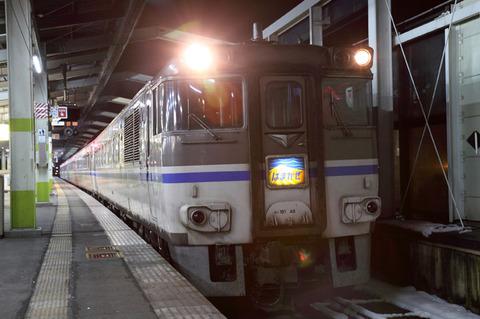 C1001a156
