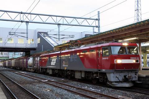 C1003a040