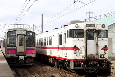 C1003a094