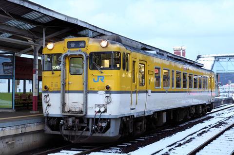 C1003a131