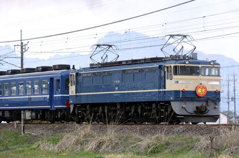 C1004a023