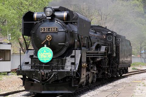 C1005a013