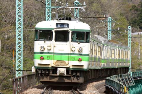 C1005a016