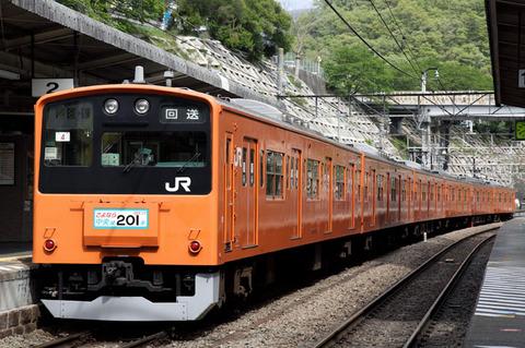 C1005a038