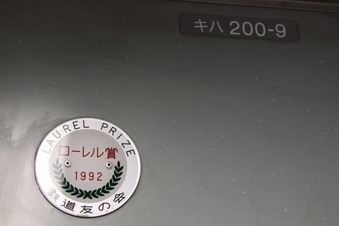 C1003a233