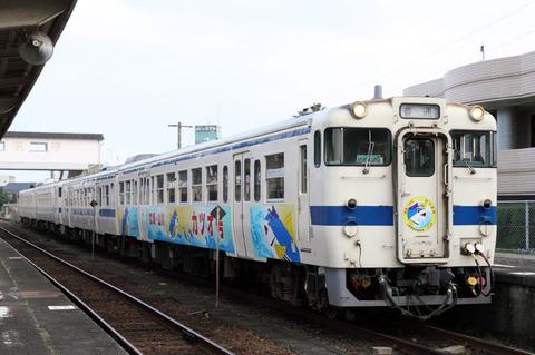 C1003a241