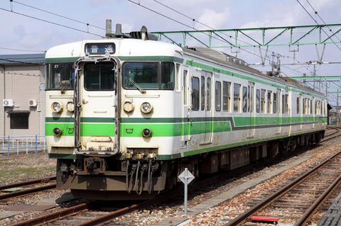 C1003a286