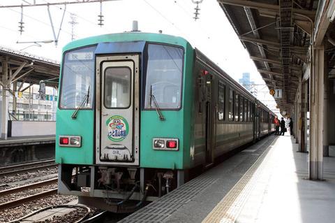 C1004a120