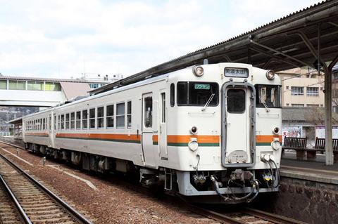 C1004a134