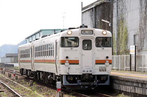 C1004a138