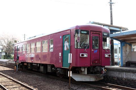 C1004a139