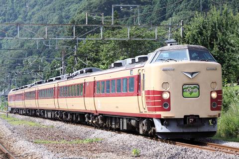 C1007a023