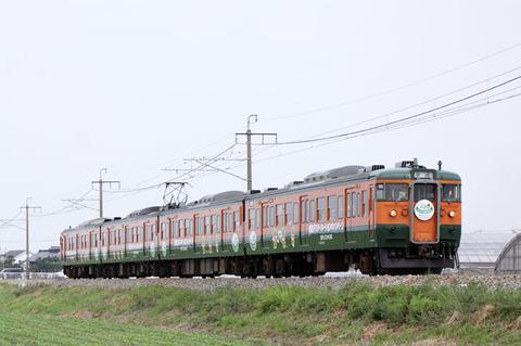 C1008a020