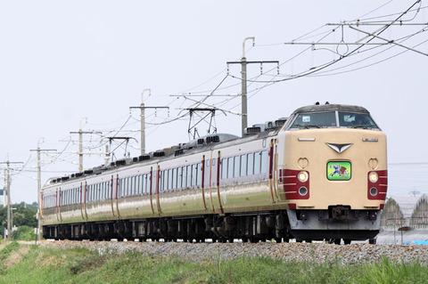 C1008a022